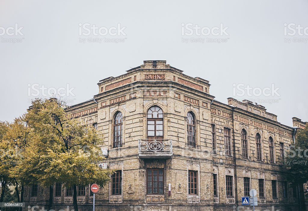 The architecture of retro style. Historic building commercial Bank stock photo