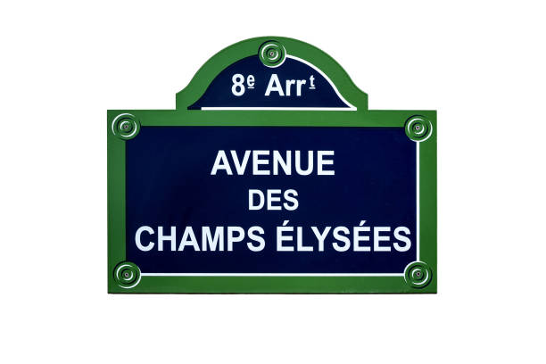 The Avenue des Champs Elysees street sign – Foto