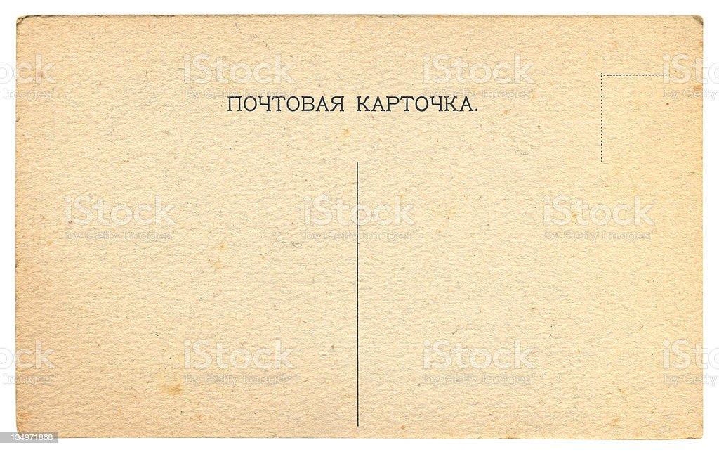 The back of Soviet vintage postcard royalty-free stock photo