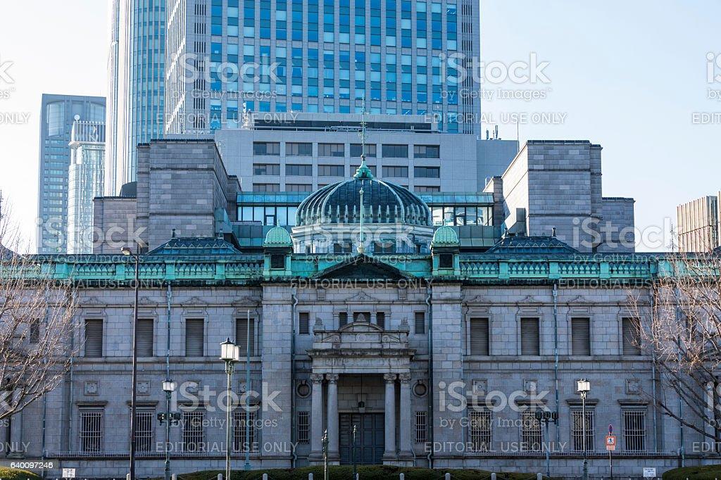 The Bank of Japan Osaka Branch ストックフォト