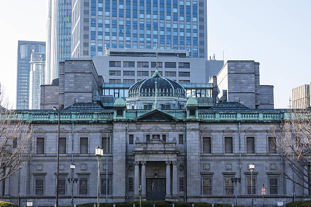 the bank of japan osaka branch - 日本銀行 ストックフォトと画像