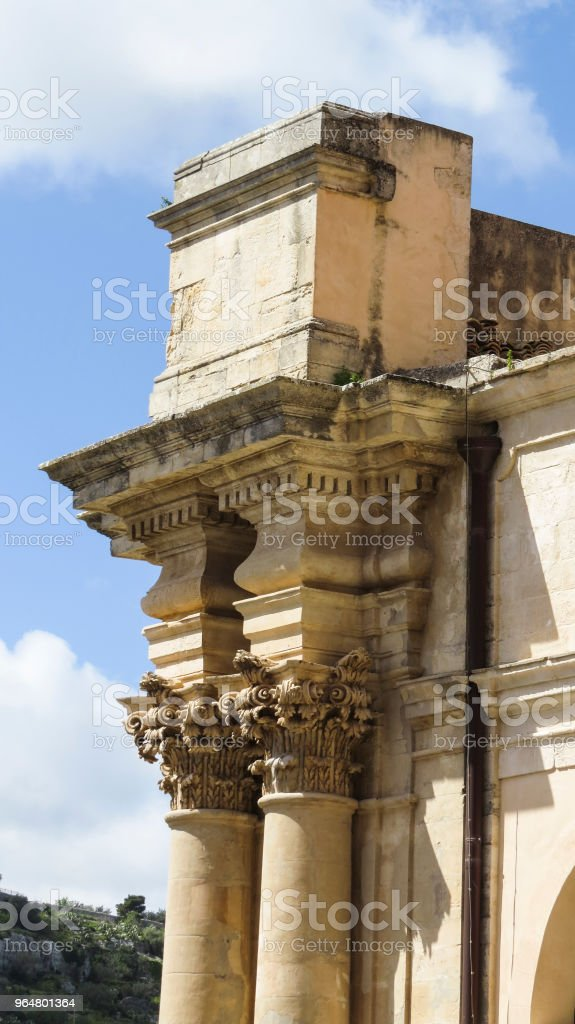 The baroque town of  Modica, Sicily, Italy royalty-free stock photo