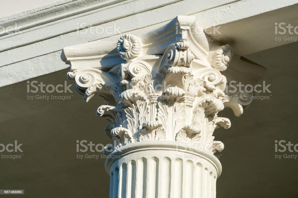 The Battery, Charleston, South Carolina stock photo