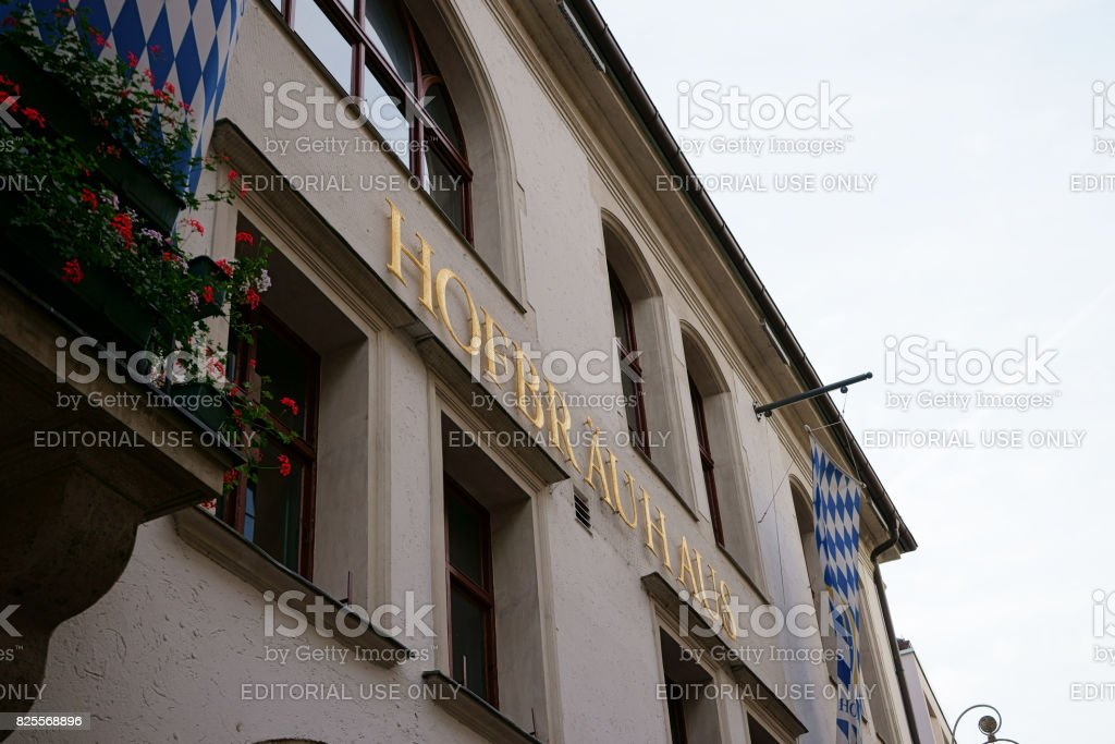 The Bavarian Hofbräuhaus München restaurant stock photo