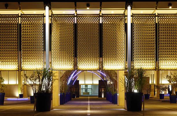 The beautiful illuminated Bahrain National Museum stock photo
