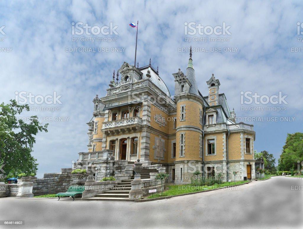MASSANDRA, CRIMEA, RUSSIA - JUNE 09.2015: the Beauty of Massandra Palace stock photo
