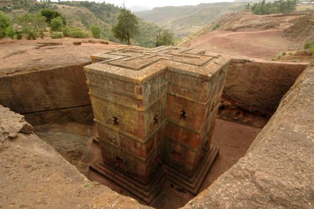 The Bet Giyorgis Lalibela in Ethiopia stock photo