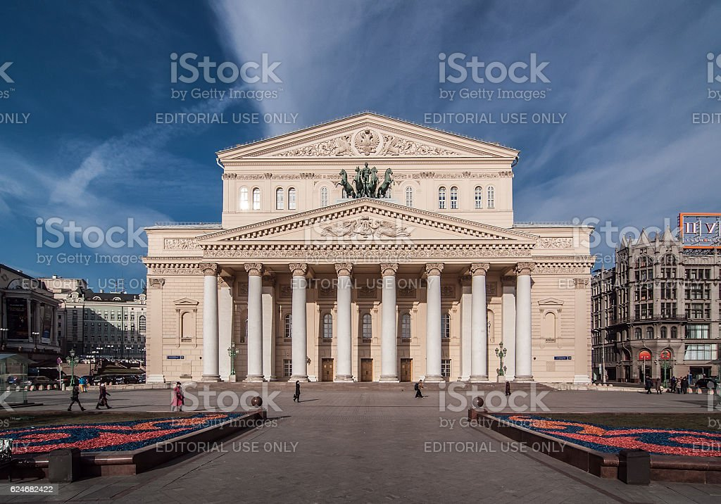 The Big Theatre in Moscow, Russia. stock photo