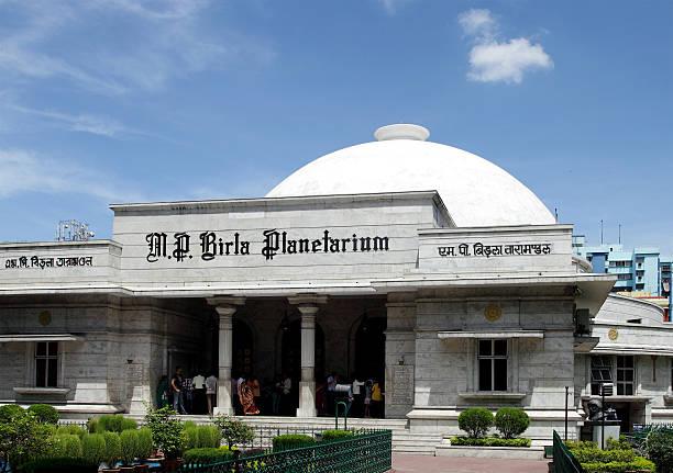 The Birla Planetarium of Kolkata, West Bengal stock photo