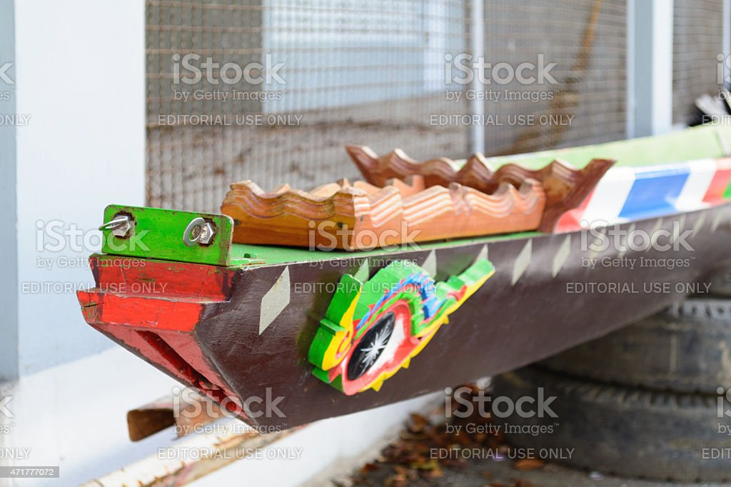 The Boat Race into wat pra chanart stock photo