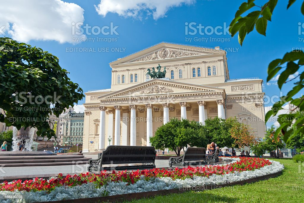 The Bolshoi Theatre in Moscow, Russia stock photo