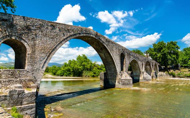 The Bridge of Arta in Greece stock photo
