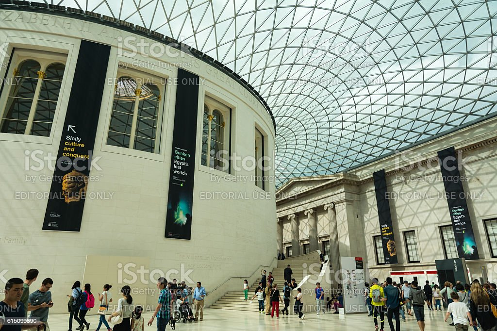 The British Museum stock photo