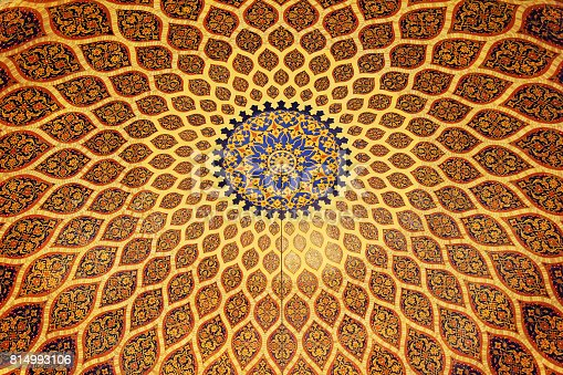 istock The bronze and blue ceiling in Arabic style. Dubai, UAE. 814993106
