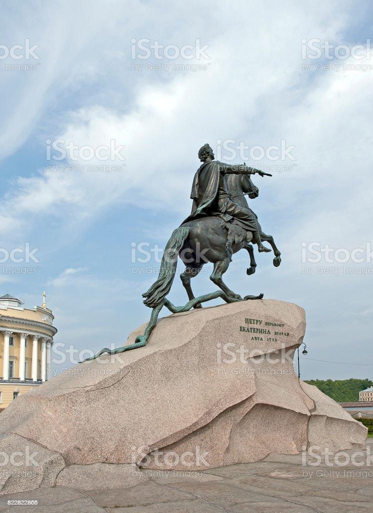 The Bronze Horseman, St.Petersberg, Russia stock photo