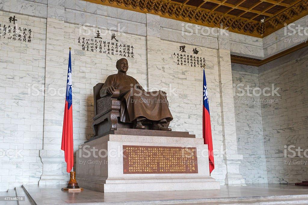 The bronze statue of Chiang Kai-shek in Taipei, Taiwan. stock photo