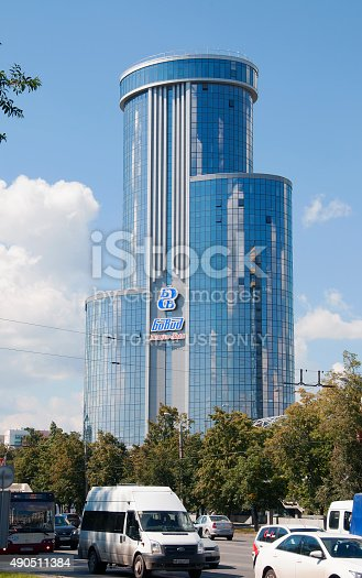 Chelyabinsk, Russia, 13 August 2015: business hall «Bovid» in the city of Chelyabinsk, Russia