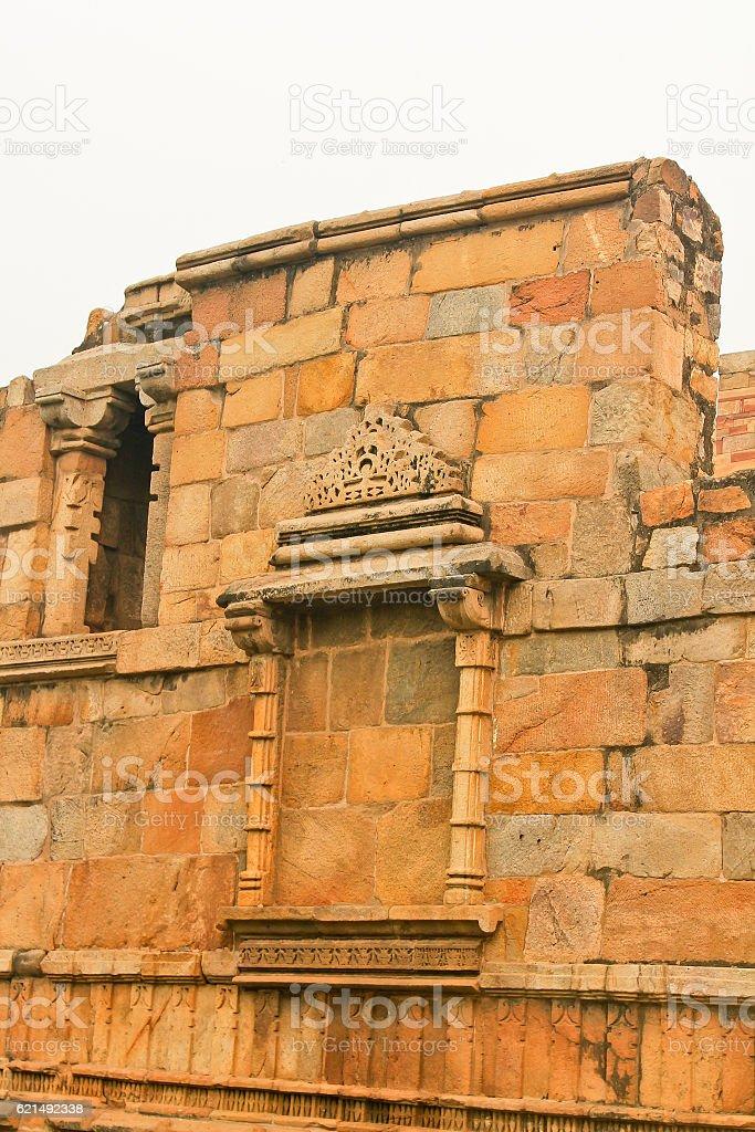 the building complex is the Qutub Minar, Delhi, India Lizenzfreies stock-foto