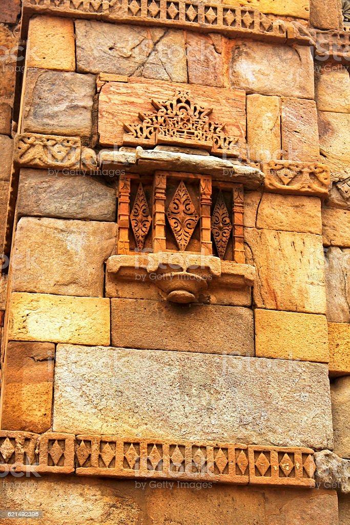 the building complex is the Qutub Minar, Delhi, India photo libre de droits