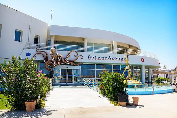 Das Gebäude von Kreta Aquarium.  Kreta.  Griechenland – Foto
