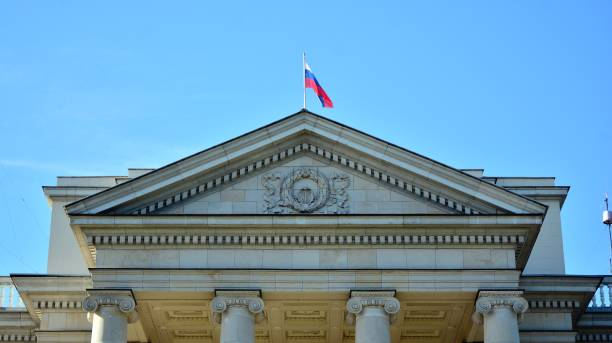 The building of Embassy of the Russian Federation. stock photo