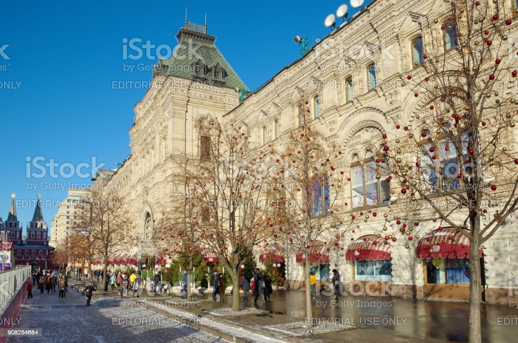 The Building of Gum on Red square during New year and Christmas, Moscow, Russia stock photo