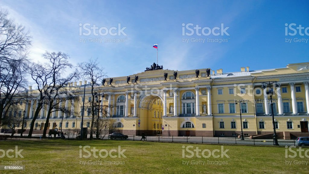 The building of Senate and Synod in the center of St. Petersburg on the Senate square stock photo