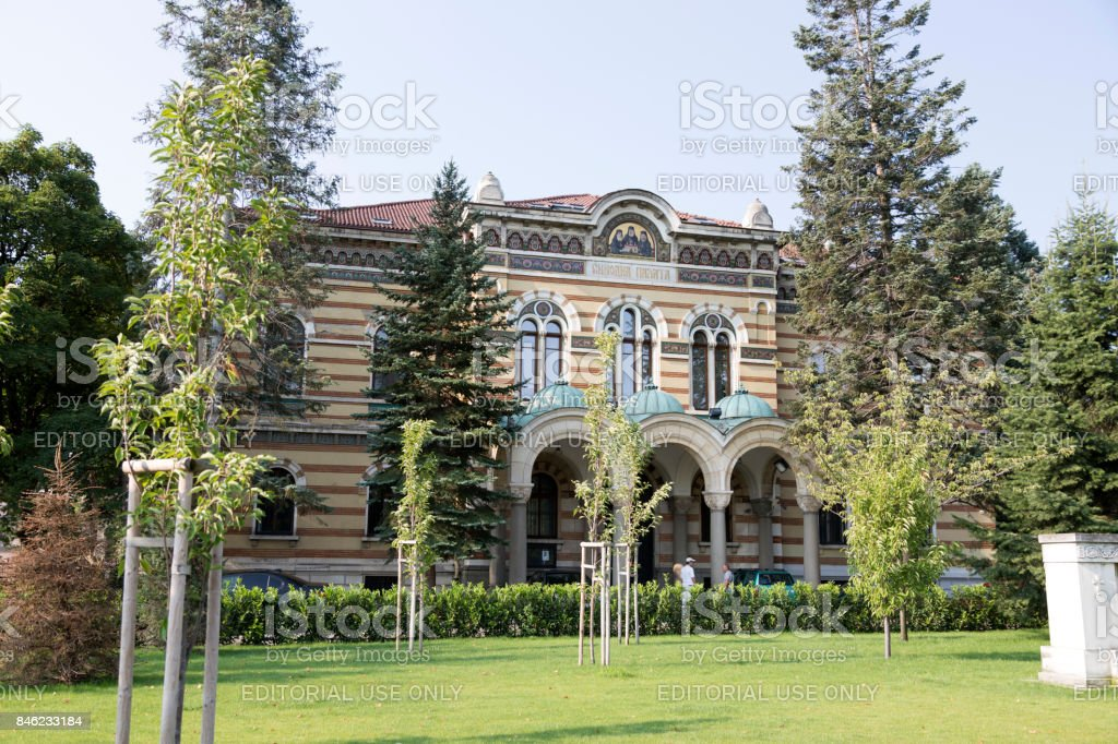 The building of the Holy Synod in Sofia, Bulgaria. stock photo