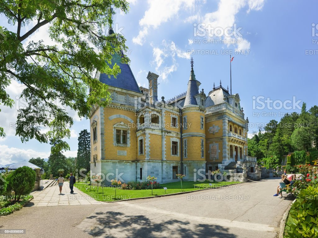 YALTA, CRIMEA, RUSSIA - JUNE 07.2016: the Building of the Massandra Palace of Emperor Alexander III . Crimea, Russia stock photo