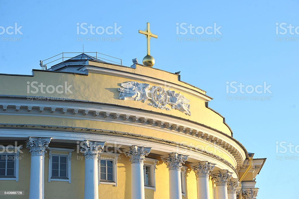 The building of the Senate and Synod in St. Petersburg stock photo