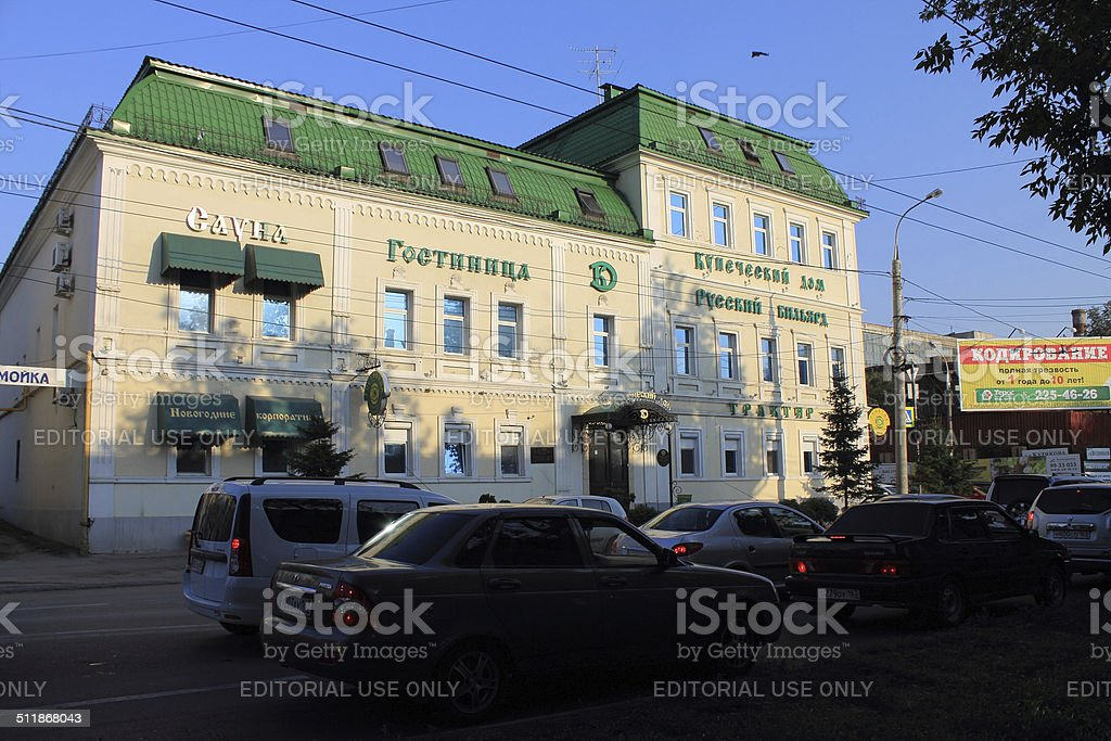 Samara, Russia - August 15, 2014: the building. stock photo