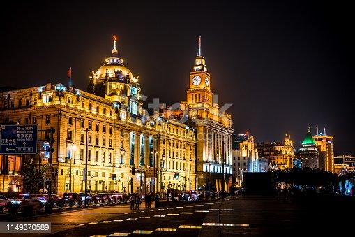 Shanghai, China - East Asia, The Bund, Night, Building Exterior