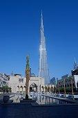 istock The Burj Khalifa 1297195771