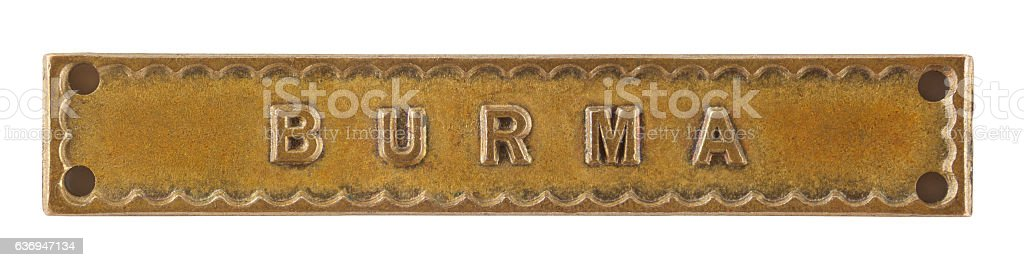 The Burma Bar or Clasp for World War Two medal stock photo