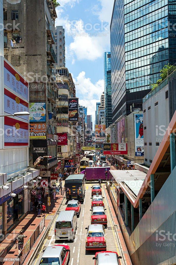 Die belebten Straßen von Hongkong – Foto