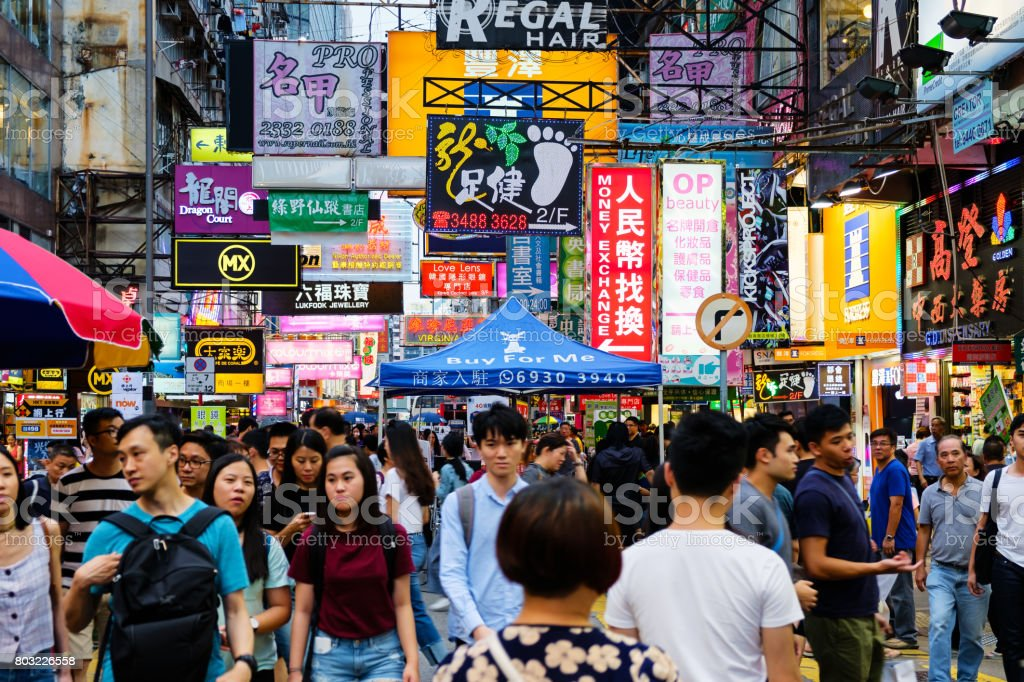 The busy streets of HongKong royalty-free stock photo