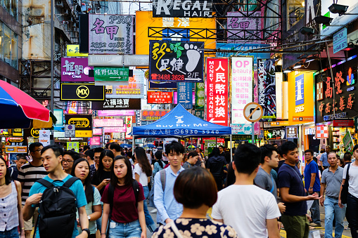 The Busy Streets Of Hongkong Stock Photo - Download Image Now
