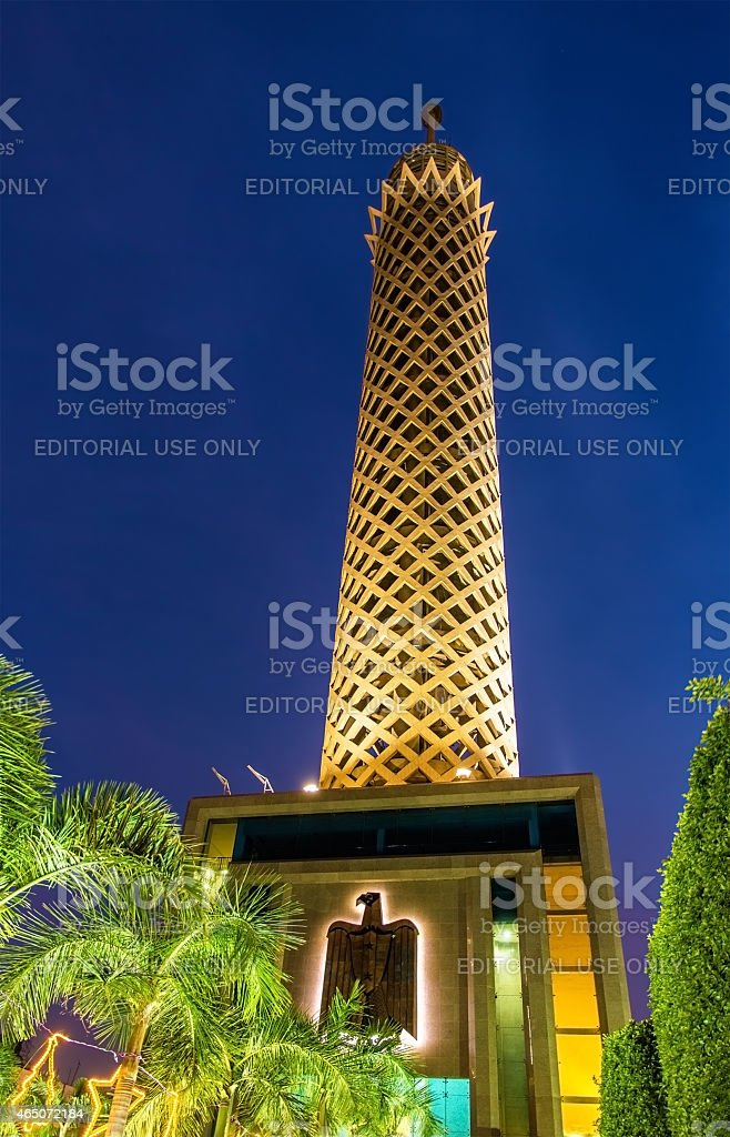 The Cairo Tower in the evening stock photo