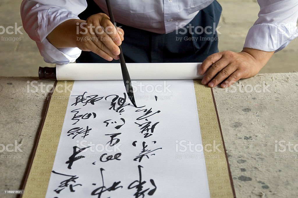 The Calligrapher stock photo