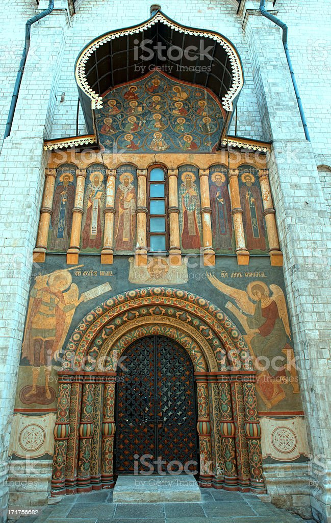 The Cathedral of  Annunciation royalty-free stock photo