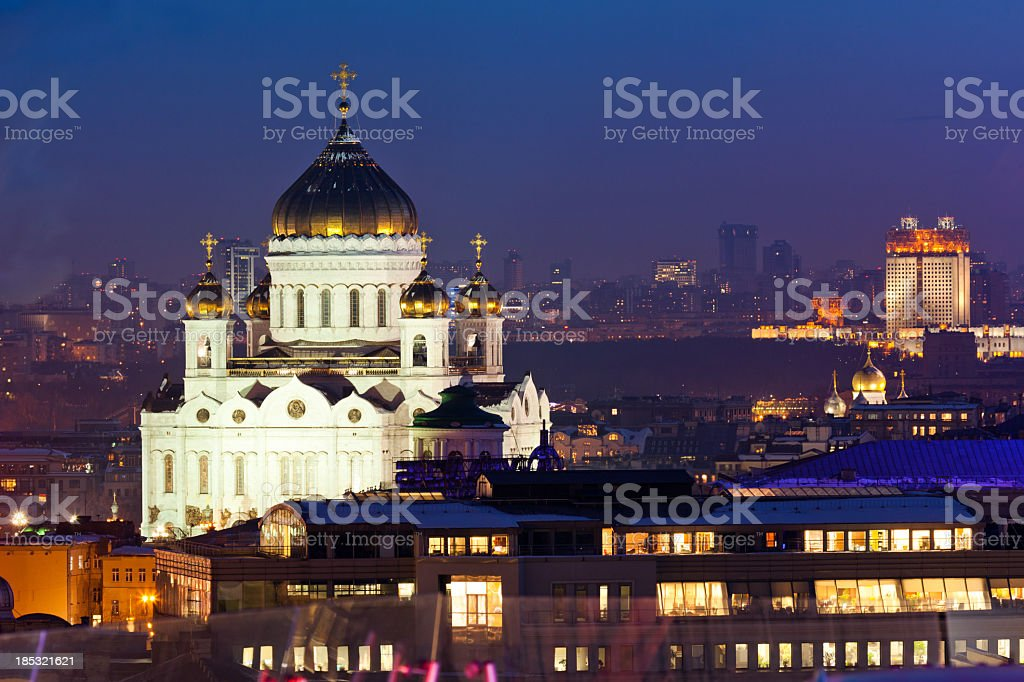 The Cathedral of Christ Saviour in Moscow royalty-free stock photo