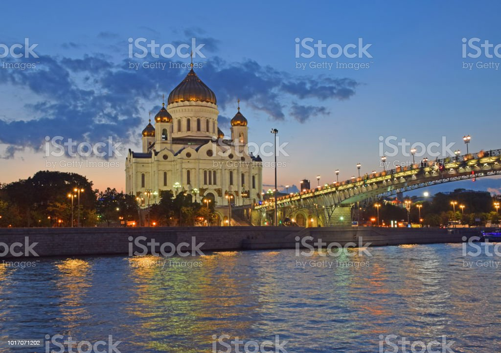 The Cathedral of Christ the Savior in the evening stock photo