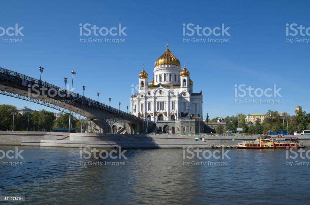 The Cathedral of Christ the Savior, Moscow, Russia stock photo