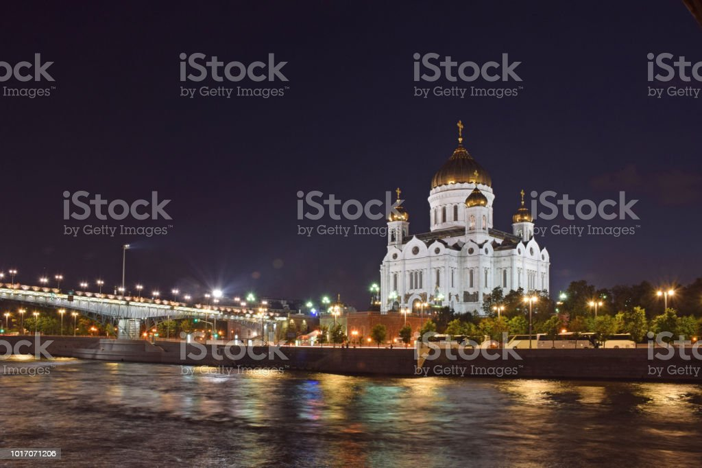 The Cathedral of Christ the Savior on the bank of the Moscow River stock photo