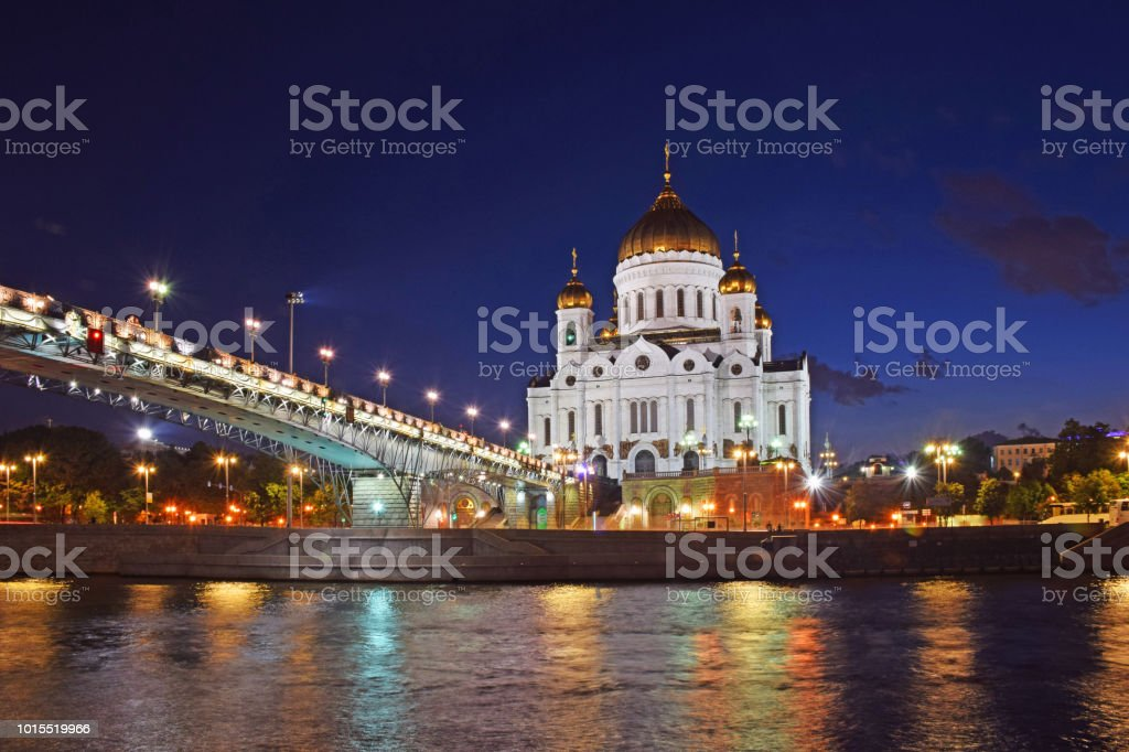 The Cathedral of Christ the Savior. The Patriarch's Bridge on the left stock photo