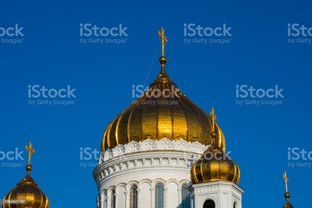 The Cathedral of Christ the Saviour Dome (Khram Khrista Spasitelya) stock photo