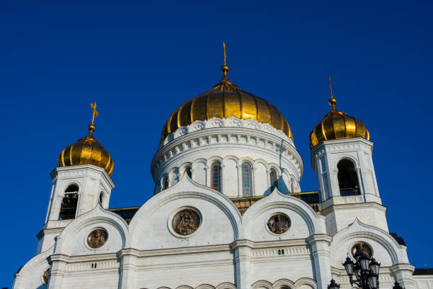 The Cathedral of Christ the Saviour Dome (Khram Khrista Spasitelya) stock photo