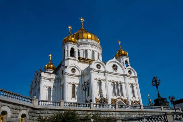 The Cathedral of Christ the Saviour Facade (Khram Khrista Spasitelya) stock photo