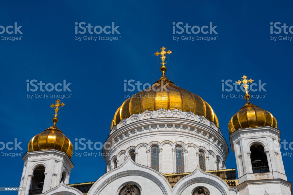 The Cathedral of Christ the Saviour Facade (Khram Khrista Spasitelya) stock photo