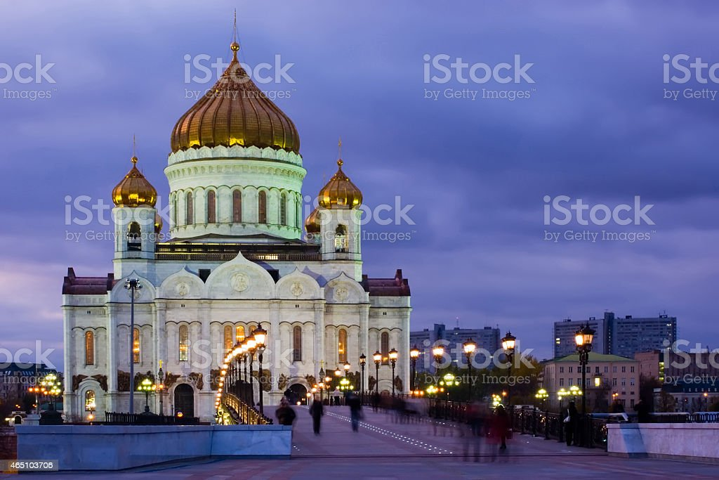 The Cathedral of Christ the Saviour in Moscow stock photo